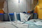 Quadrilha explode agência bancária em Pilar do Sul