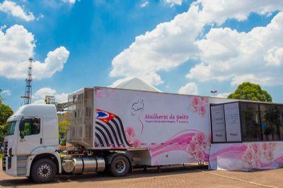 Carreta da Mamografia atenderá em Pilar do Sul até quarta-feira, dia 19